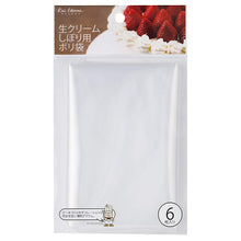 Load image into Gallery viewer, KAI HOUSE SELECT Baking Tool Piping Bag for Cream Polybag 6 Pcs Included