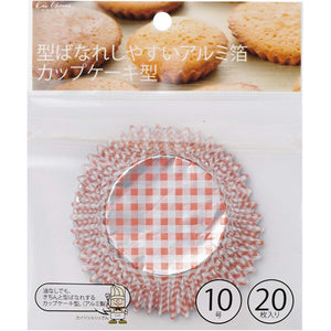 KAI HOUSE SELECT Baking Tool Cupcake Type Aluminium Foil Cup Cake-style No.10 Size 20 Pcs Included