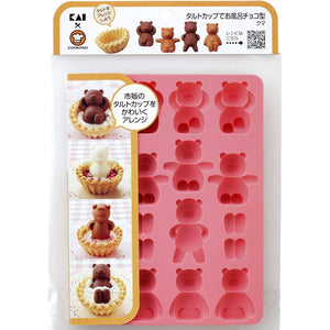 Baking Accessory Tart Tartlet Decoration Chocolate Silicon Mould Type Bathing Cute Bear 3D Design Cake Figurine