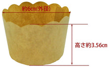 Load image into Gallery viewer, KAI HOUSE SELECT Baking Tool Paper Mini Muffin Mould Type 9 Set
