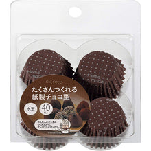 Load image into Gallery viewer, KAI HOUSE SELECT Baking Tools Chocolate Type Paper Cocoa-Type Mould Polka Dot 40 Pcs Included