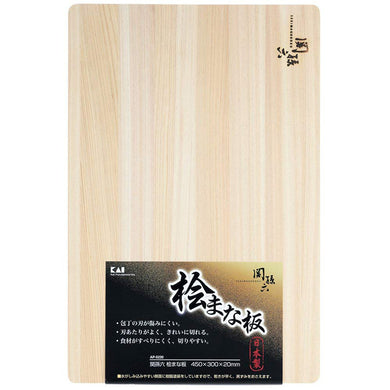 KAI Seki Magoroku Cypress Cutting Board 450 x 300 000AP5220