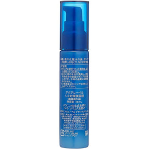 Shiseido AQUALABEL Bright White Anti-blemish Beauty Serum 45ml (quasi-drug) Japan Brightening Whitening Skin Care