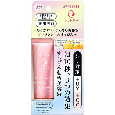 Pure White Senka Beauty Serum in CC Suppin Morning Snow Beauty Liquid 40g (Quasi-drug) UV Cut Japan Bare Faced Beauty Skin Care SPF50+