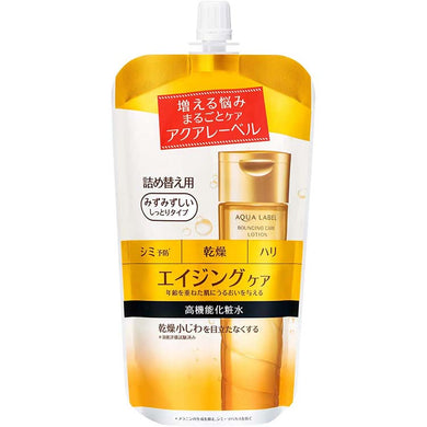 Shiseido AQUALABEL Bouncing Care Lotion M Refill 180ml (Quasi-drug) Japan Anti-aging Moisturizing Beauty Skin Care