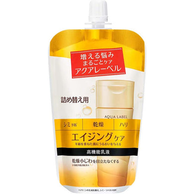 Shiseido AQUALABEL Bouncing Care Milk Refill 117ml (Quasi-drug) Japan Anti-aging Beauty Skin Care