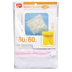 Angular-type Laundry Washing Net SPFor Large Items
