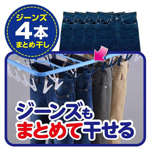 Rectangle Clothes Clips Hanger for Clothes Drying Strong 40