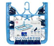 Load image into Gallery viewer, Rectangle Clothes Clips Hanger for Clothes Drying Strong 40