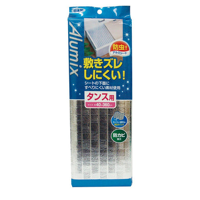 [Made in Japan]  AMX Gap Underlay Insect Repellent Anti-mite Sheet Aluminium (Approx. 40 x 360cm)