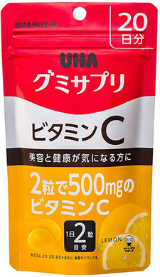 Gummy Supplement Vitamin C, Lemon Flavor 40 Tablets (Quantity for about 20 days)
