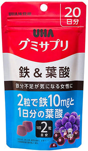 Gummy Supplement Iron and Folic Acid, Acai Flavor 40 Tablets (Quantity for about 20 days)