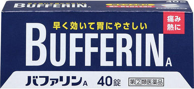 Bufferin A 40 Tablets