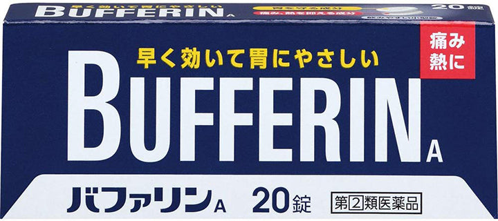 Bufferin A 20 Tablets