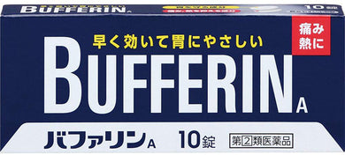 Bufferin A 10 Tablets