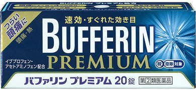 Bufferin Premium 20 Tablets