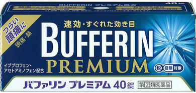 Bufferin Premium 40 Tablets