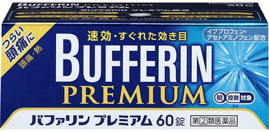 Bufferin Premium 60 Tablets