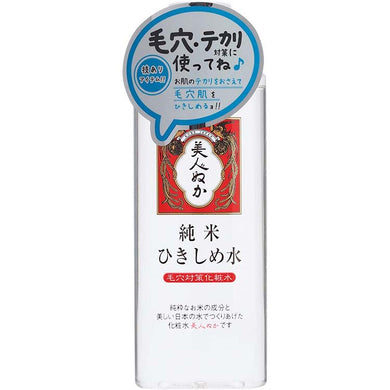 JUNMAI Pore Tightening Water 190ml Japan Beauty Strategy for Pores