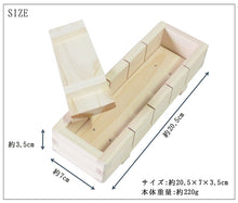 Load image into Gallery viewer, Japanese Cypress Wooden Pressed Sushi Device Sushi Press Mould (5 Pc Cut)