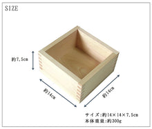 Load image into Gallery viewer, Japanese Cypress Wooden Box Square Food Drink Five Type