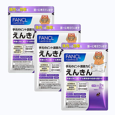 Fancl smartphone enkin supplement (Blueberry perspective) focus adjustment 180 Tablets