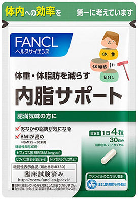 FANCL Internal Body Fat-Support (Quantity For About 30 Days) 120 Capsules