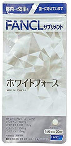 White Force (Quantity for 20 Days) Beauty Supplement 120 Tablets