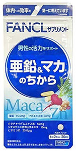 Zinc and Power of Maca (Quantity For About 20 Days) 40 Tablets