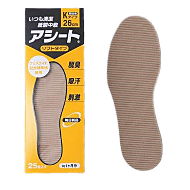 Asheet Kobashi Inc. Always Clean & Fresh Paper Foot Sheet In-sole K-Type (Soft) 26cm (For Men) (Quantity for Approx. 1 month)