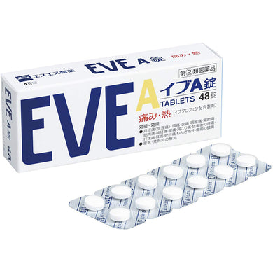 Eve 48 Tablets