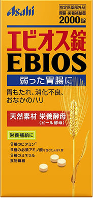 Ebios Indigestion & Stomach Natural Supplement 2000 Tablets