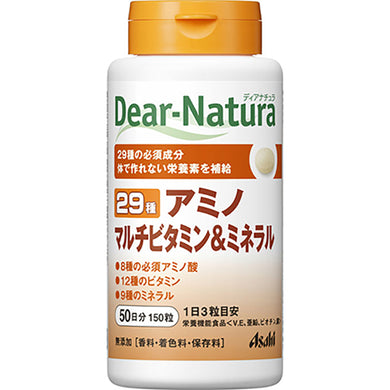 Dear Natura Style, Multi Vitamin & Mineral (Quantity for About 50 Days) 150 Tablets