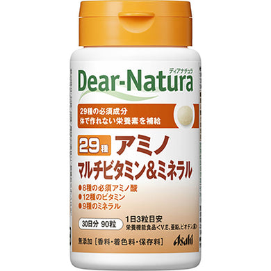 Dear Natura Style, Multi Vitamin & Mineral (Quantity For About 30 Days) 90 Tablets