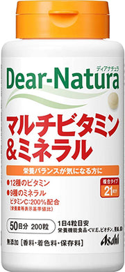 Dear Natura Style, Multi Vitamin & Mineral (Quantity for About 50 Days) 200 Tablets