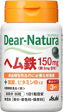 Dear Natura Style, Heme Iron (Quantity For About 30 Days) 30 Tablets