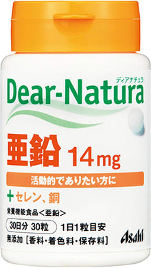Dear Natura Style, Zinc (Quantity For About 30 Days) 30 Tablets