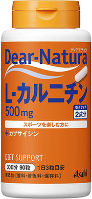 Dear Natura Style, L-carnitine (Quantity For About 30 Days) 90 Tablets