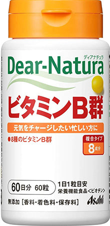 Dear Natura Style, Vitamin B Complex (Quantity For About 60 Days) 60 Tablets