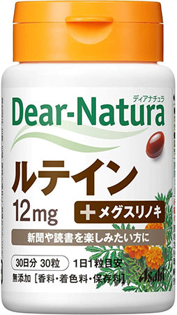 Dear Natura Style, Lutein (Quantity For About 30 Days) 30 Tablets