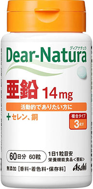 Dear Natura Style, Zinc (Quantity For About 60 Days) 60 Tablets