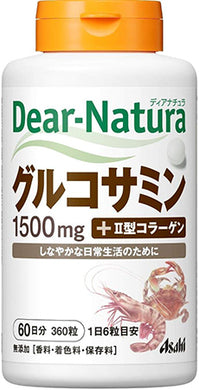 Dear Natura Style, Glucosamine with TypeII Collagen (Quantity For About 60 Days) 360 Tablets