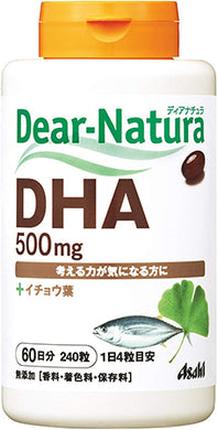 Dear Natura Style, DHA with Ginkgo Leaf (Quantity For About 60 Days) 240 Tablets