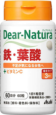 Dear Natura Style, Iron and Folic Acid (Quantity For About 60 Days) 60 Tablets
