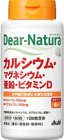 Dear Natura Style, Calcium / Magnesium / Zinc / Vitamin D (Quantity For About 30 Days) 180 Tablets