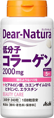 Dear Natura Style, Low Molecular Collagen (Quantity For About 30 Days) 240 Tablets