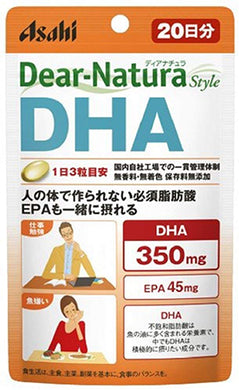 Dear Natura Style, DHA (Quantity For About 20 Days) 60 Tablets