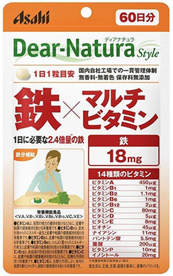 Dear Natura Style, Iron X Multi Vitamin (Quantity For About 60 Days) 60 Tablets