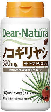 Dear Natura Style, Saw Palmetto (Quantity For About 60 Days) 120 Tablets