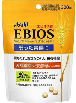 Ebios Indigestion & Stomach Natural Supplement 300 Tablets